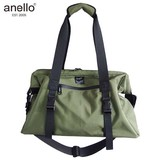 anello Thick Holistic Base Big Boston Shoulder