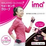 ウォーキング・グローブ <Walking glove>