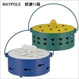MAYPOLE 蚊遣り箱 ZME-13853  ZME-13854