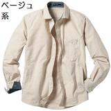 【メンズ】麻混素材シャツジャケット【LLのみ】