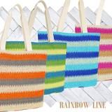夏らしいレインボーカラーの雑材トートバッグ☆。+【RAINBOW LINE-レインボーライン-】4色アソート
