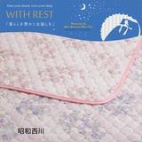昭和西川【WITH REST】リップル敷きパット ペイズリーフラワー