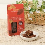 マクロビオティッククッキー ココア・アーモンド