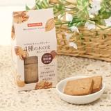 マクロビオティッククッキー 4種の木の実