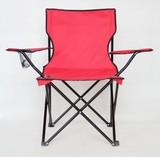 折りたたみ式チェアー /アウトドア キャンプ ピクニック イス