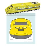 新幹線 ジップバッグ (12枚入) 923形 Dr.イエロー