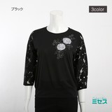【SALE】【ミセス】【M〜L】袖レース 花モチーフ付カットソー r509733