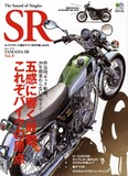 Car & Motorcycle Book