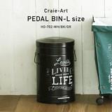 黒板に描かれたチョークアートをイメージしたペダルビン【クレアール・ペダルビン・L】
