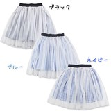2017 S/S for School Skirt S/S