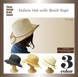【新作♪】 フェドラ ハット ブレードスウェード 三つ編みロープ トレンド レディース 春夏 帽子