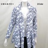 【夏物新商品】綿混花柄ブラウスジャケット