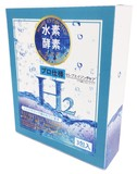 業務用プロエステ MgH2酵素入浴料3個セット