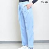 Idea Pants 5 Colors