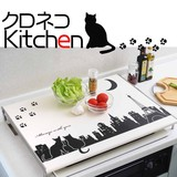 Kitchen Gas table Cover