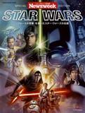 News Star Wars Legend