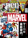 Plus Movie Comic Marvel