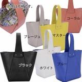 【春夏セール】【特価SALE】内側花柄 ハンドバッグ<チュブ>