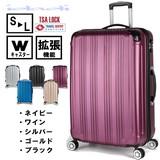 【idadi】軽量キャリーケース スーツケース M-1612