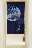 Japanese Noren Curtain Japanese Style Traditional crafts Happiness