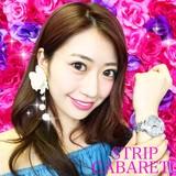 星★&三日月キラキラビジュ腕時計【127-0304】