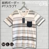 【メンズ】2017新作 プリントスラブボーダーTシャツ<大きいサイズあり>