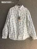 【メンズ】綿麻プリント長袖シャツ