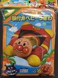 ☆大人気キャラクタービーチ!!☆アンパンマン 顔付きベビーうきわ
