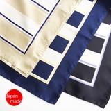 横浜シルクスカーフ4001-9887【日本製】マリンストライプ