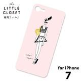 LITTLE CLOSET着せ替えフィルム GLF-03 Shopping