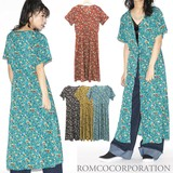 Vintage Flower One-piece Dress