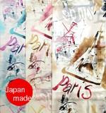 横浜シルク大判ストール 4072-8062【日本製】風景