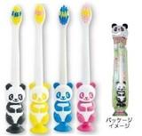 入荷!パンダ 歯ブラシ!大人気吸盤付きハブラシ!にこっとかわいいパンダ!!