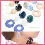 Style Circle Motif Mix Beads Pierced Earring