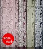 横浜シルクタイスカーフ 4015-1491【日本製】ペイズリー幾何