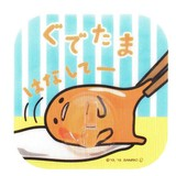 【ぐでたま】キャラシートフック(はなしてー)[036455]