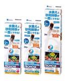 水作プロホースエクストラ S/M/L【飼育用水槽用品】【水槽メンテナンス】【動画あり】