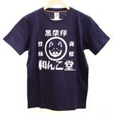 【2017年夏物新作】プリント天竺クルーネック半袖Tシャツ GDW2300M