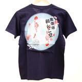 【2017年夏物新作】プリント天竺クルーネック半袖Tシャツ GDW2301M