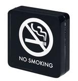シンビ 禁煙サイン SS−116(片面)