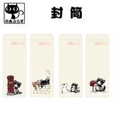 ■ネコグッズ特集■■2017SS 新作■ 封筒