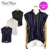 2017 S/S Necklace Attached French Stripe Shirt Rule