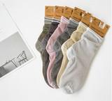 【春夏新作socks】優しい肌触り☆ シースルーソックス 超売れ筋 靴下 婦人