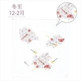 四季のガーゼハンカチ(くしとかんざし)/日本製 四季 ギフト ノベルティ 景品