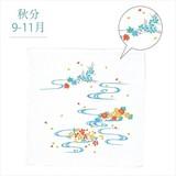 四季のガーゼハンカチ(もみじと花いかだ)/日本製 四季 ギフト ノベルティ 景品