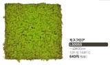 Floor Artificial Flower Interior Plant Mat