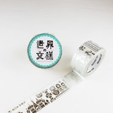 Round Top Washi Tape Russian Silver Foil