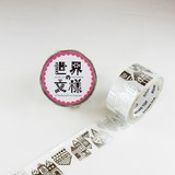 Round Top Washi Tape Scandinavia Silver Foil