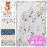 Stole S/S Chain Flower Embroidery Stole