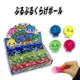 【おもちゃ・景品】『ぷるぷるくらげボール』<4種アソート>